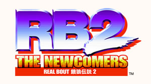 REAL BOUT 餓狼伝説2 THE NEWCOMERS